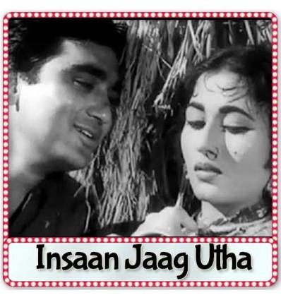 Jaag Utha Insaan Songs Lyrics