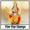 Bharat Ke Liye Bhagvan Ka Ek Vardan Hai Ganga - Har Har Gange