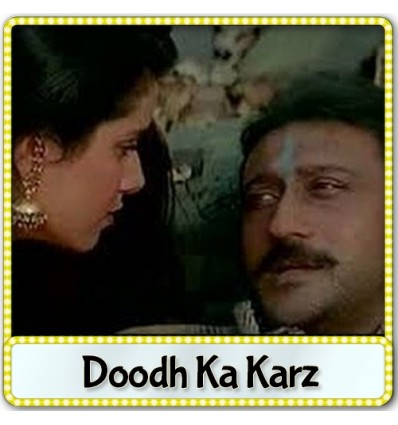 Tumhein Dil Se Kaise Juda Hum Karenge - Doodh Ka Karz (MP3 Format)