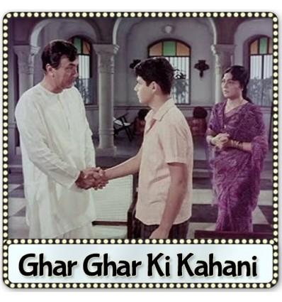 Jai Nandlala Jai Jai Gopala - Ghar Ghar Ki Kahani (MP3 Format)