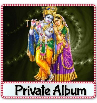 Om Jai Shree Radha Jai Shree Krishna - Bhajan - Private album (MP3 Format)