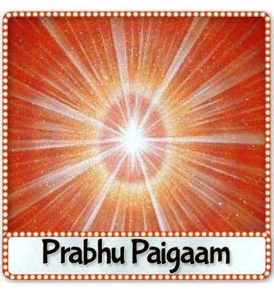 Neend Se Ab Jaago Re - Prabhu Paigaam