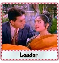 Tere Husn Ki Kya Tareef Karoon - Leader