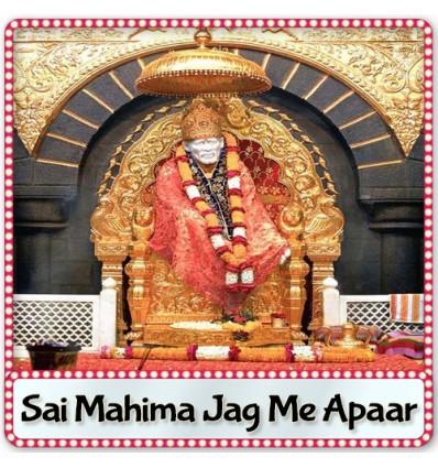 Shradha Saburi Jisne - Sai Mahima Jag Me Apaar