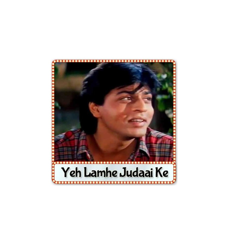 Tere Naam Songs MP3 Free Online - Hungama