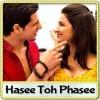 Punjabi Wedding Song