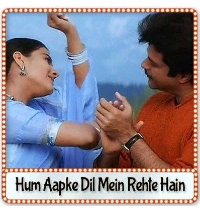 Chhup Gaya Badli Mein Jaake - Hum Aapke Dil Mein Rehte Hain (with Female Vocals)