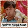Prem Ki Naiyya - Ajab Prem Ki Gajab Kahani