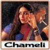 Bhaage Re Mann Kahin - Chameli