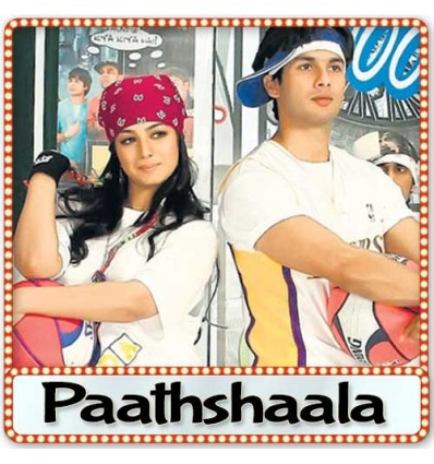 Beqarar - Paathshaala