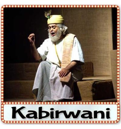 Beet Gaye Din Bhajan Bina Mp3 Karaoke | Hindi Mp3 Karaoke