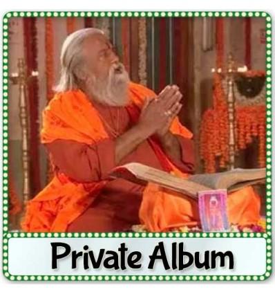 Hanuman sankat mochan free download.