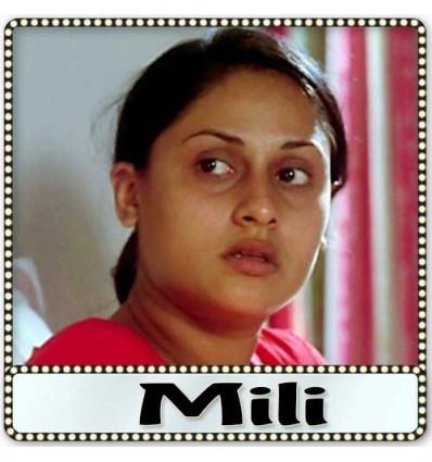 Aye Tum Yaad Mujhe - Mili