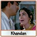 Badi Der Bhai Nandlala Mp3 Karaoke