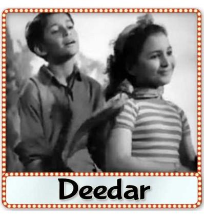 Bachpan Ke Din - Deedar Mp3 Karaoke