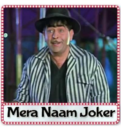 Ae Bhai Zara Dekh Ke Chalo