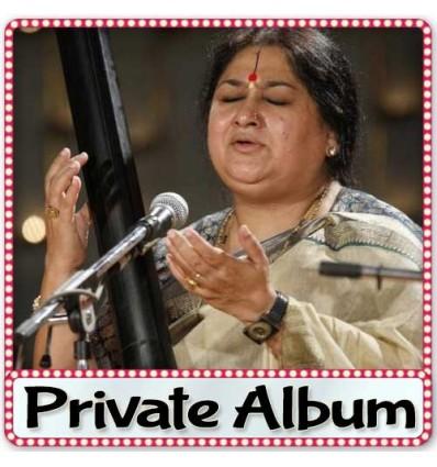 Ab Ke Savan Aise Barse - Subha Mudgal (1999)