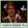 Aaj Mere Yaar Ki Shadi Hai