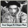 Aa Chal Ke Tujhe - Door Gagan Ki Chhaon Mein