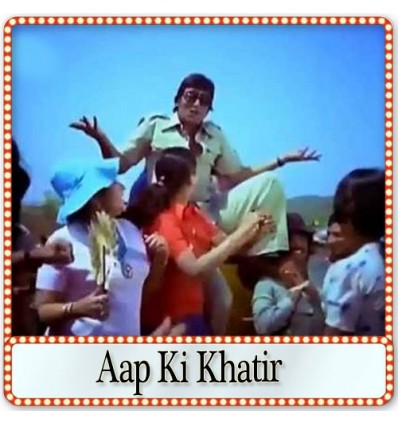 Bambai Se Aaya Mera Dost Mp3 Karaoke