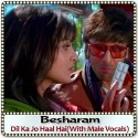 Dil Ka Jo Haal Hai(With Male Vocals)