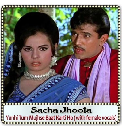 Yunhi Tum Mujhse Baat Karti Ho (with female vocals)