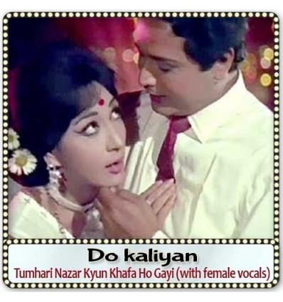 Tumhari Nazar Kyun Khafa Ho Gayi (with female vocals)
