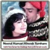 Kabhi Tera Daman Na Chodenge Hum (with female vocals)