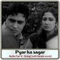 Mujhe Pyar Ki Zindagi (with female vocals)
