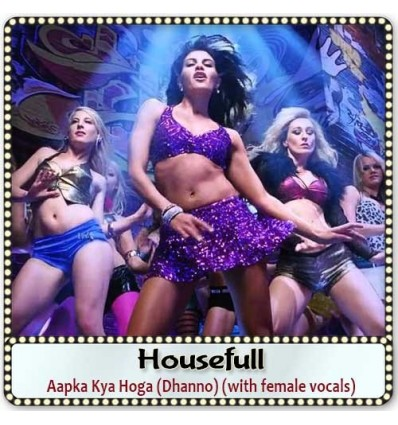 Aapka Kya Hoga (Dhanno) (with female vocals)