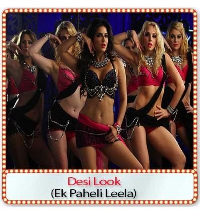 Desi Look Karaoke | Ek Paheli Leela Karaoke | Download