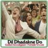 Gallan Goodiyaan-Female Vocals - Dil Dhadakne Do (MP3 Format)