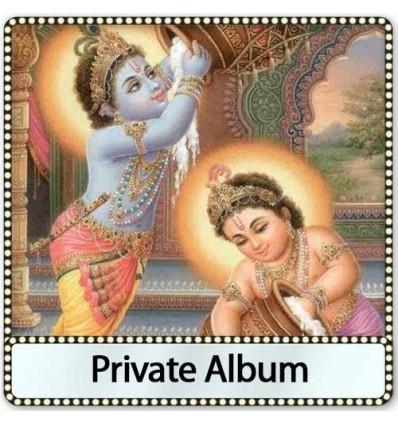 Tujhe Ram Kahoon Ya Shyam Kahoon