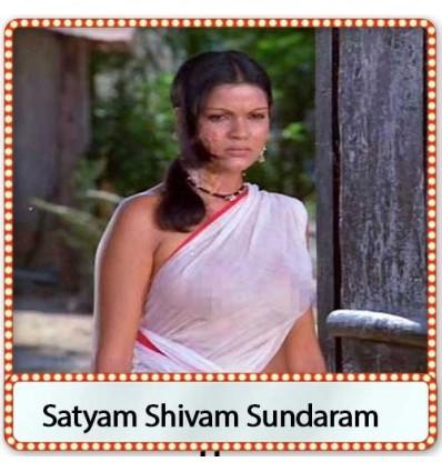 Essay on satyam shivam sundaram