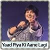 Aayi Re Milan Ki Raat