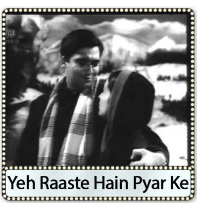 Jahangir Khan Pashto New Film Jurm Ao Saza Full Hd