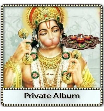 Suno Suno Hanuman Lala Ki