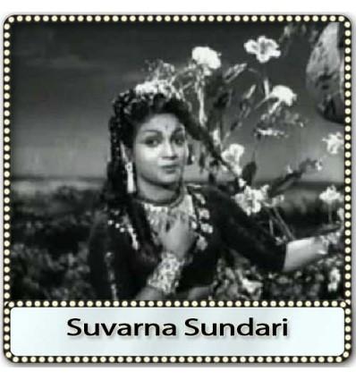 Download Lelo Ji Lelo Gudiya Suvarna Sundari.mp3