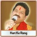 Kanha Re Kanha - Hari Ke Rang