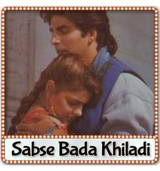 Tu Hai Aandhi (With Female Vocals)