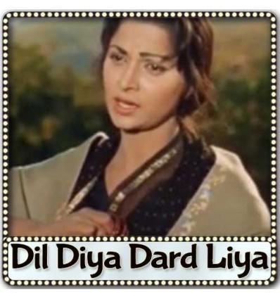 Phir Teri Kahani Yaad Aayi