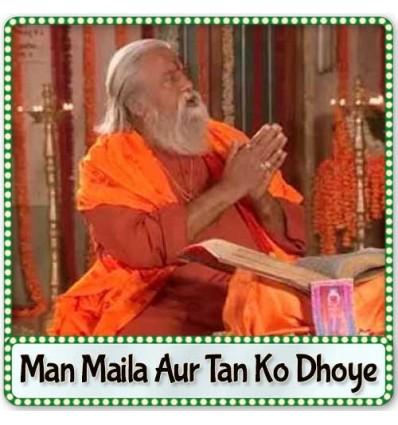 Naam Ka Deep Jalale