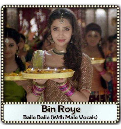 Balle Balle (With Male Vocals)