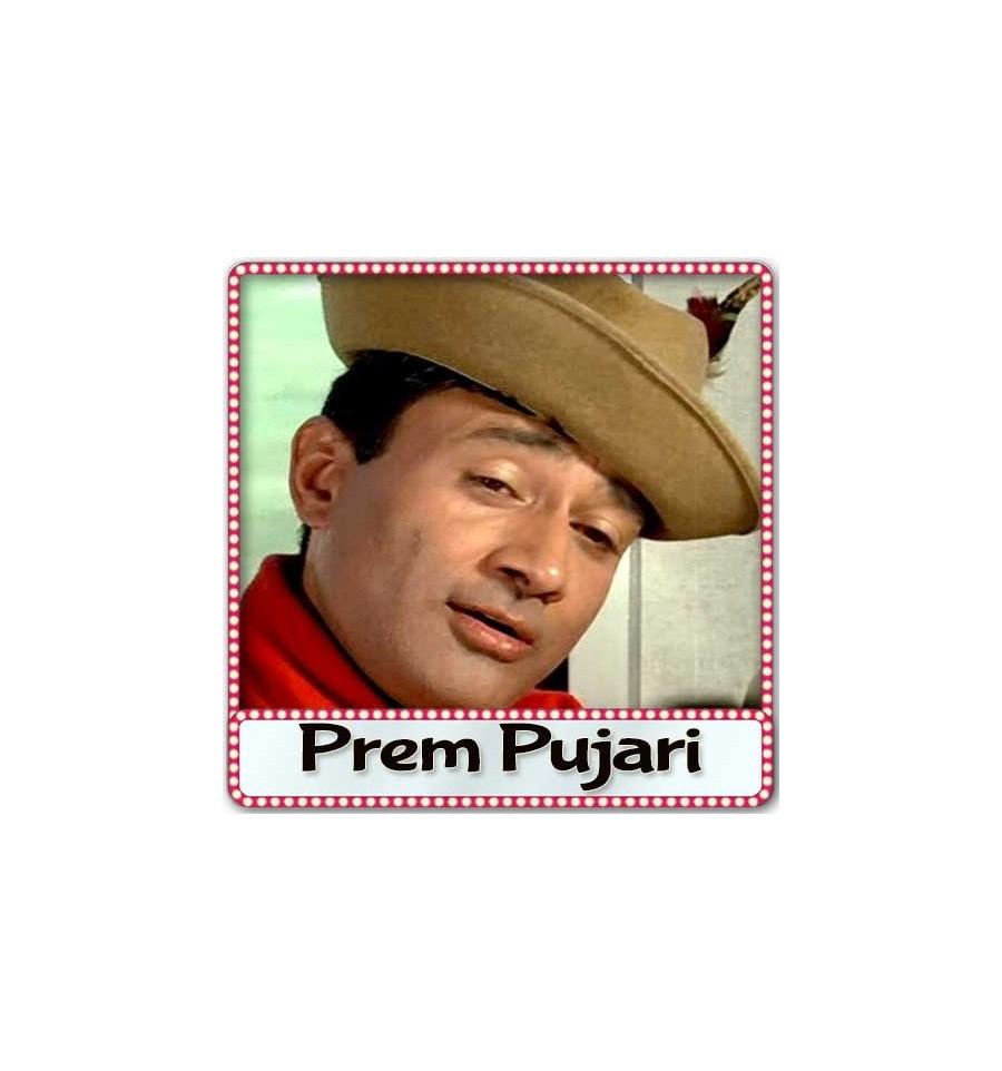 Prem Pujari (1970) MP3 Songs