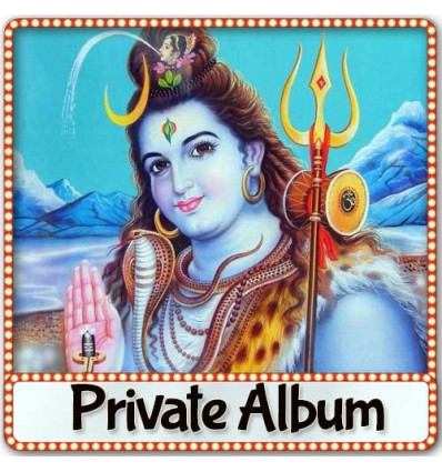 Meri Bigdi Bana De Bhole Bhandari - Private Album (MP3 Format)