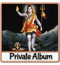 Bhole Tu Swami Hai - Private Album (MP3 Format)