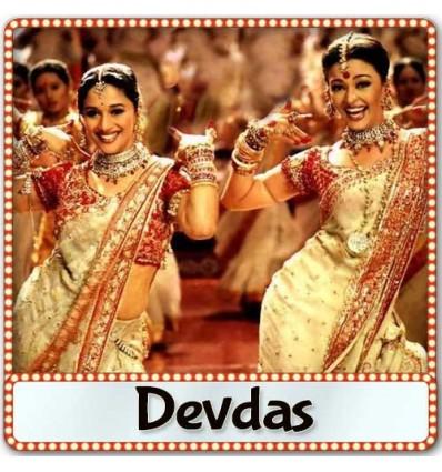 Dola Re Dola (From Devdas ) song detail