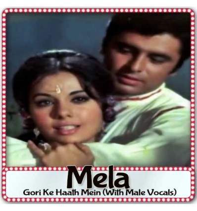 Gori Ke Haath Mein (With Male Vocals)