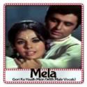 Gori Ke Haath Mein (With Male Vocals)