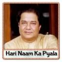 Ram Katha Mein Veer Jatayu
